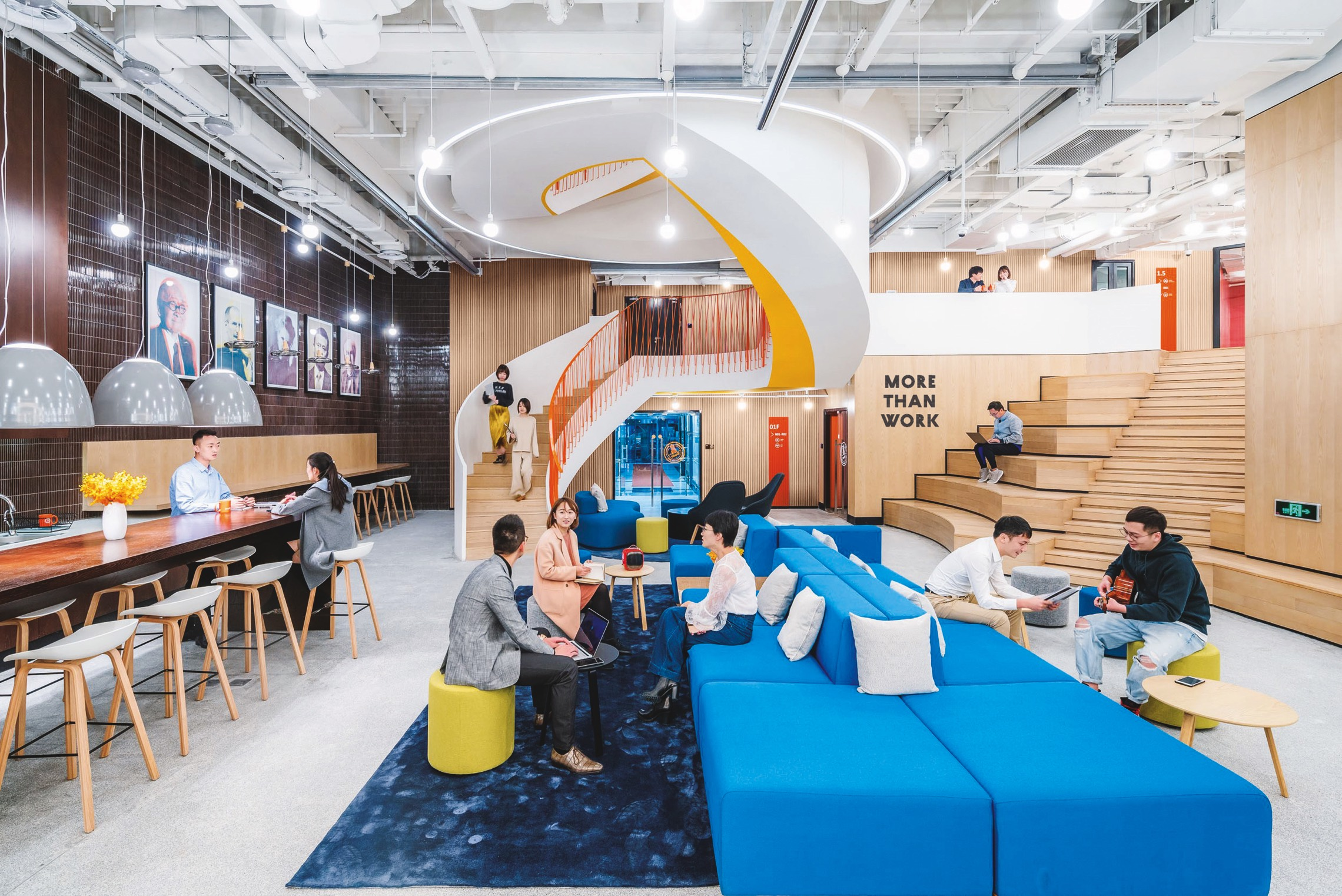 SOHO 3Q WuJiaoChang, Shanghai - Office Inspiration